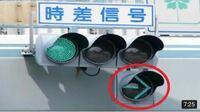 [大至急] 赤色灯火で青矢印の場合はその矢印の方向に自動車は進めるとのことですが、 青色灯火で青矢印の場合はどういった意味になりますか?σ(^_^;)  青色灯火されているのに青矢印で示す必要ありますか?(..)
