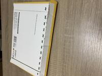 メルカリで宅急便コンパクト薄型で発送しようと思うのですが購入した際に、資材のフタになる部分を取ってしまいました。 これでも送ることは可能でしょうか?