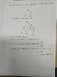 この問題の解説をお願いします。 中学受験算数です。