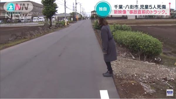 千葉県のトラック事故ですが、実際の事故現場をみるとかなり細い道で、ここを通学路にしていた側にも問題