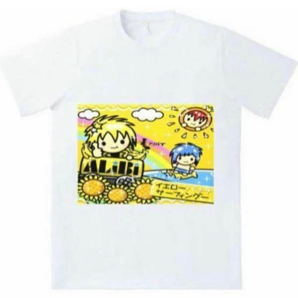 58歳男性がこのTシャツ着て原宿を歩いていたら、どう思いますか?