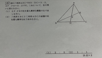 この問題の詳しい解説を、中学受験をする小学六年生に分かるようによろしくお願い致します。解答は右下の数字です。