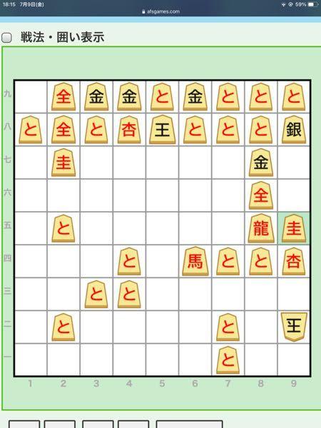 将棋でこれはもう詰みですよね?