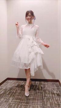 高橋李依さんが着ていたこの服と同じものが欲しいのですが、なんという服ですか? 詳しい方教えてください。