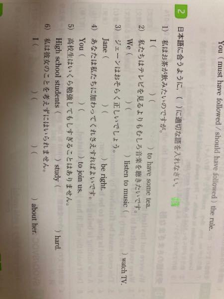 英語得意な方教えてください!