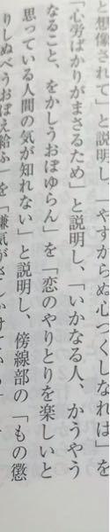 古文においてなぜこの文はこのような訳になるんですか?