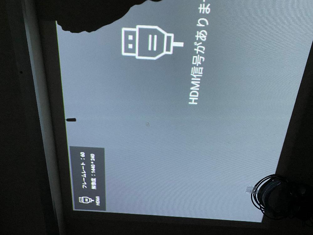 プロジェクター(nebula apollo)とwiiの互換性について。 質問失礼致します。 プロジェクターのHDMIの入力と、WiiのAVケーブルの代わりに社外品の直接差し込むHDMIの変換器(wii2HDMI)をHDMIケーブルにて繋いだのですが、プロジェクターに「HDMI信号を検出中」と出た後、「HDMI信号がありません」と出てしまいます。 互換性がないのでしょうか? 双方の電源を入れ直したり、wii側とプロジェクター側のコードを逆にして差しても変わりませんでした。 どなたか詳しい方、ご鞭撻のほどよろしくお願いいたします。
