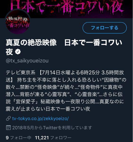 この番組は熊本では放送されないのでしょうか?