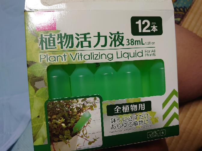 これ 野菜に使えますか?
