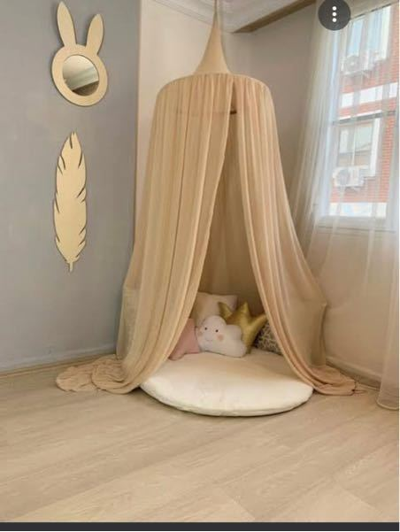 このカーテンのようなものってなんという名前ですか?