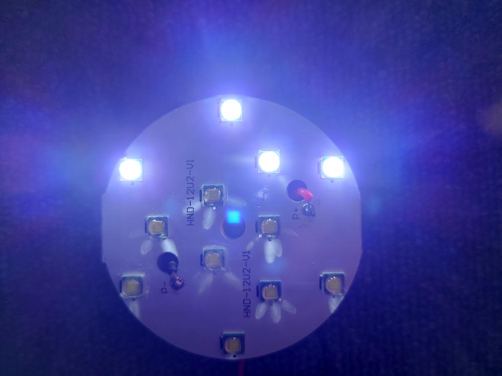 懐中電灯のLEDチップが光りません どうしたら光りますか?