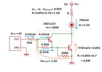 電子回路初心者です。 写真のダートリン接続トランジスタの4.5KΩと300Ωはなんのためについているのでしょうか。