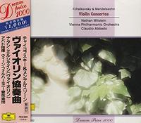 メンデルスゾーンヴァイオリン協奏曲について、 ナタン・ミルシテイン(ヴァイオリン) ・ドイツ・グラモフォン・ドリーム・プライス1000シリーズ。クラウディオ・アバド&ウィーン・フィルハーモニー管弦楽団との共演による(1972年録音盤)。ですが、 ・ウィリアム・スタインバーグ/ピッツバーグ交響楽団(1953) と比べた場合、どちらが良いと思いますでしょうか。それから、  ジノ・フランチ...