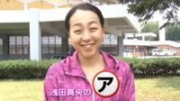 バイオリニストの宮本笑里さんは美人ですか?