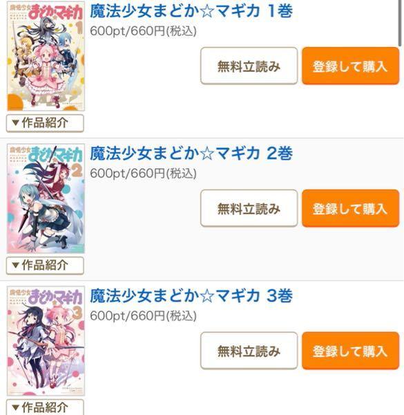 この三つ買おうと思うのですが これは全部のストーリー?3巻にまとめた ってだけですか? わかる方は詳しくお願いします