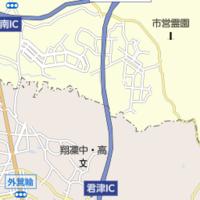 館山自動車道の南側の終点が君津ICだった頃、「東京近郊最南端」という感じでしたか? JR総武線・京葉線の快速電車も内房線には君津まで乗り入れているのでそれと同じような感覚でしたか?