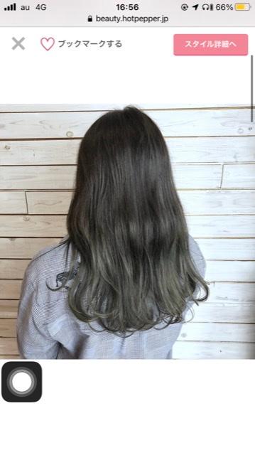 現在画像よりもう少し暗く、光に当たるとほんのりカーキを感じられる髪色なのですが、この髪色は時間が経つとただの黒い髪に戻るのでしょうか? あと、この髪色を維持するためには何色のカラーシャンプーを使えばいいでしょうか?