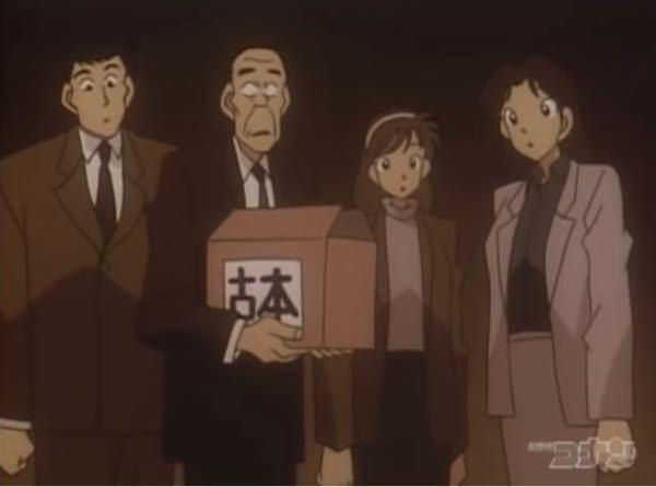 この画像の右から2番目の女の人は、あの有名なジェットコースター殺人事件の犯人ですか?