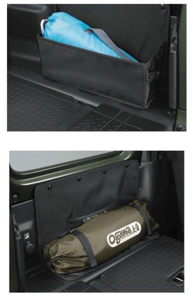 新型ジムニー(シエラではない)について、教えて下さい。 グレードはXCです。 後部座席シートの、このスペースの寸法が知りたいです。 運転席側と、助手席側、お手数なのですがどなたか実寸を教えていた...