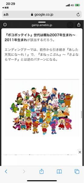 NHKおかあさんといっしょの歴代人形劇は何ですか?