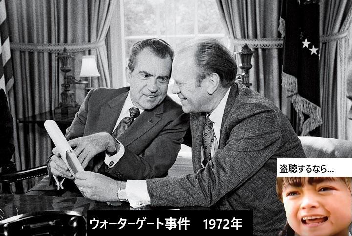 てんぷら☆大喜利 【その時、歴史は動いた?】 第26回 その後の歴史を大きく変えたと言われる この出来事について 面白く解説していただけませんか?