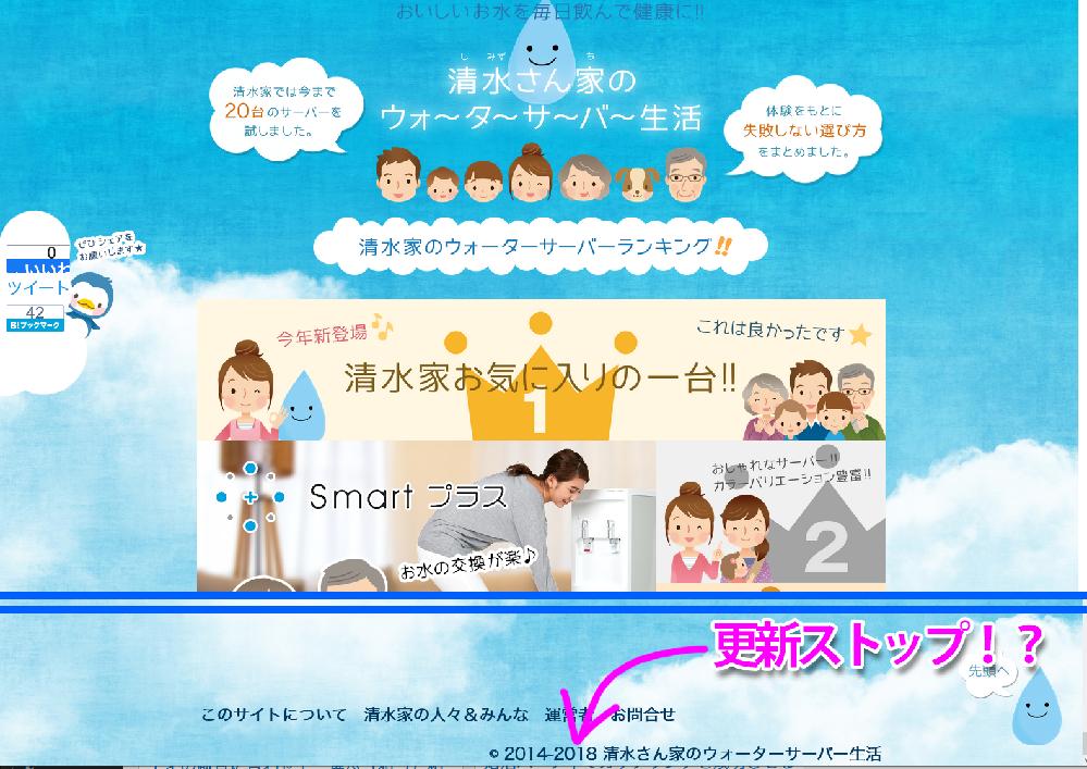 今アフィリエイトは有名サイトでも儲からない時代になっていますか? 見た目が分かりやすく、本でも紹介されているアフィリエイトサイトが更新されていないみたいなのですが(最終更新が2018年みたいです)、 https://shimizu3-chi.com/ これだけ分かりやすいサイトでも儲からない時代になっているのでしょうか?