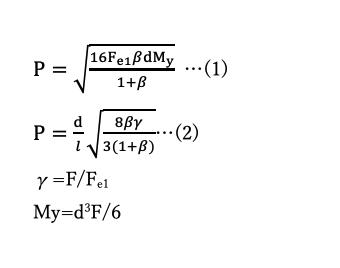 学生です。 ①式から②式に変えたいのですが、どうやってするのかがわかりません。 どなたか、教えていただけませんでしょうか。 よろしくお願いします。 γとMyは写真に来てある通りです。 補足としま...