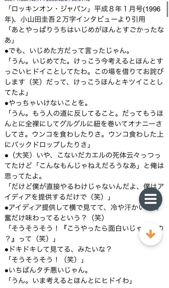 東京五輪 どう思いますか?