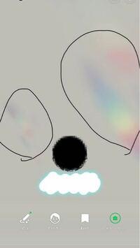LINEのプロフィール背景にこんな虹が出るんですけど、何故ですか?