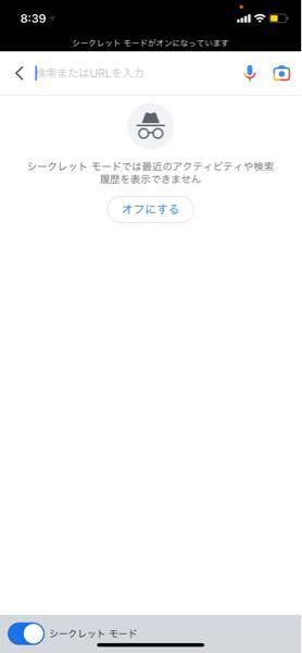 今朝Google検索をしようとしたらキーボードがおかしくなっていました。キーボードのタイプ?(日本語か英語か)を変えるとキーボードがしまわれてしまうんです。直し方を教えて頂けませんか?