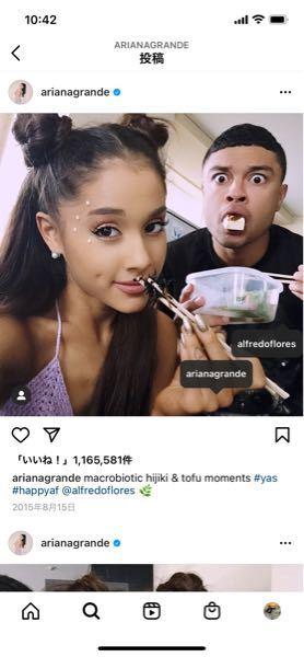 Ariana GrandeのつけてるこのCHANELのピアスはこのアリアナグランデがつけてるピアスはどこのだと思いますか? Ariana Grande ピアス