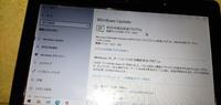 Windows Updateについて。 昨日、Insider PreviewからWindows10、バージョン 21H2の機能更新プログラムが降りてきたのでダウンロードしたのですが、再度Windows Updateを開いたらまだ更新の案内が表示されたままでした。 これってどうすれば消せるのでしょうか?よく分からなくて質問しました。
