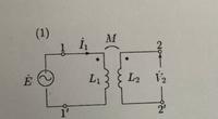 電気回路の計算で分からない問題があるので教えて下さい  次の回路において、(a)回路方程式、(b)1次側から見た等価インピーダンスZ1及び等価回路を求めなさい。
