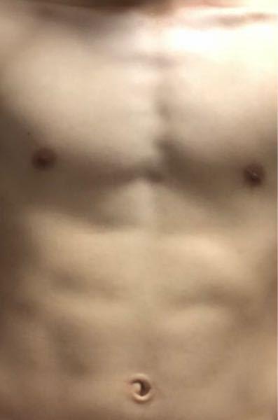 体脂肪率何%でしょう? ベストアンサーは一番近かった人です。