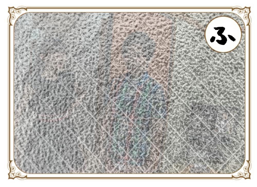 【痴の國♡大喜利ー特別編ー】 『第四回ゑろは歌留多♡』 次の歌留多の絵札の読みを教えて下さいねッ♡ 「ふ」又は「ぶ」、「ぷ」でも構いません! ※絵札は、(仮)画像です。