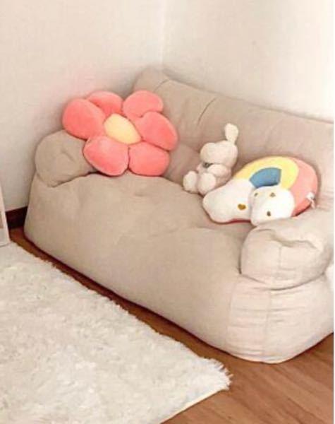 このソファの名前を知りたいです!