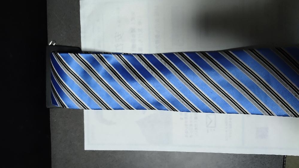 人事の方にお聞きしたいのですが転職活動で以下のネクタイの印象はどうでしょうか。