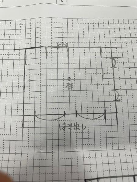 新築住宅での耐震性と梁の撓みについての質問です ldkのこの壁と柱で安心できるんでしょうか? コの字型の平家で建設予定です よろしくお願いします