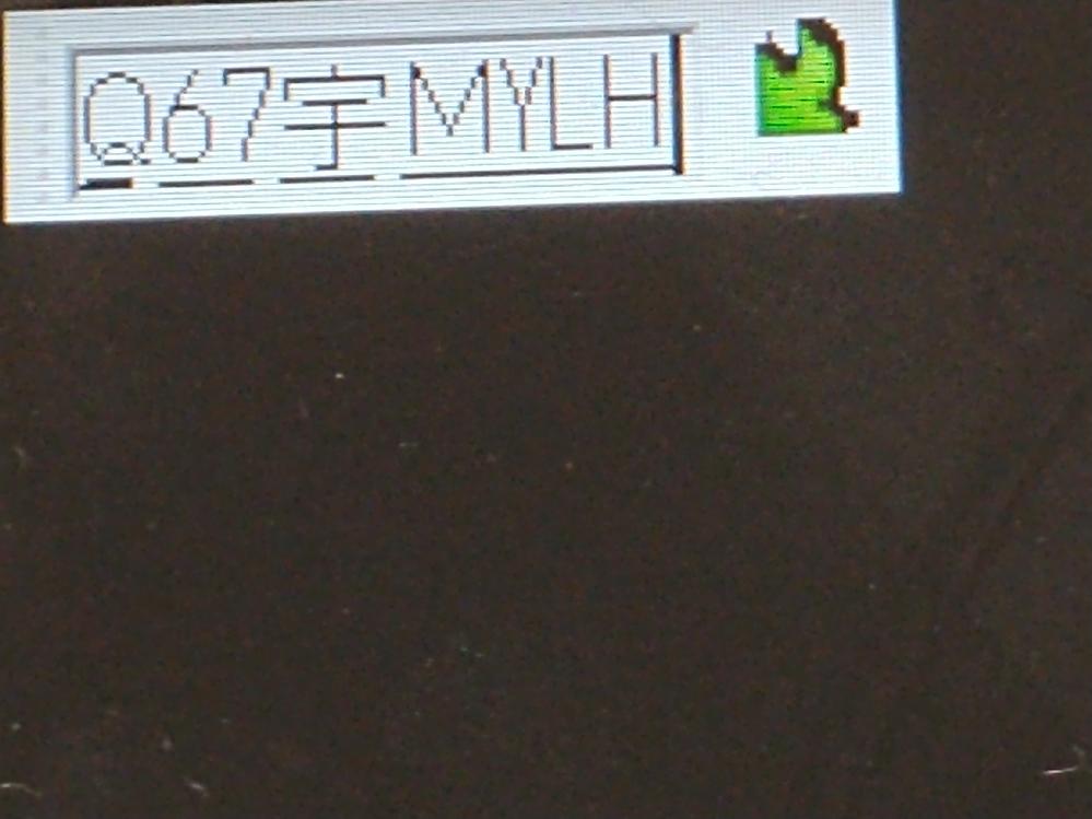 ゲームをしていたらキーを打つと、これが表示されてコマンドが反応しなくなりました。適当にキーボードガチャガチャしたら治るのですが、どこのキーを押せばこれはなくなりますか?
