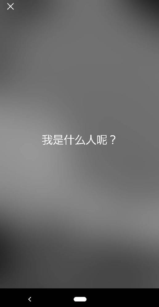 日本語だとなんて書いてありますか?