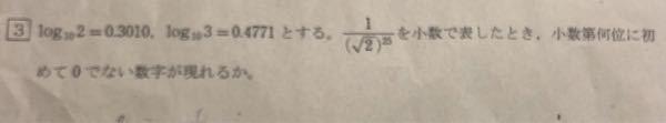 高校数学です。教えてください!