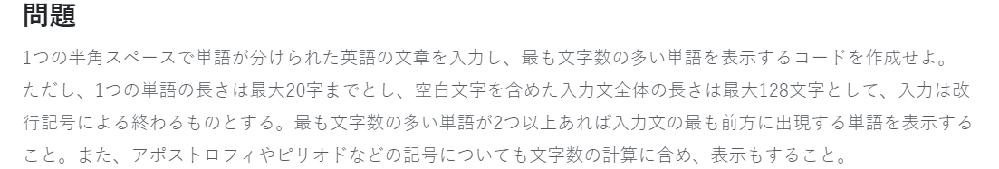 C言語の問題です。画像にあるような問題を解くためのコードを教えてください。 サンプルケースとしては、 Do you speak English? と入力されると、 English? のように出力します。よろしくお願いします。