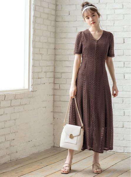 グレイルでこのワンピースに一目惚れして購入を考えているのですが、22に着たい場合は今からの注文では間に合いませんか? また、これに似た洋服があったら教えて欲しいです