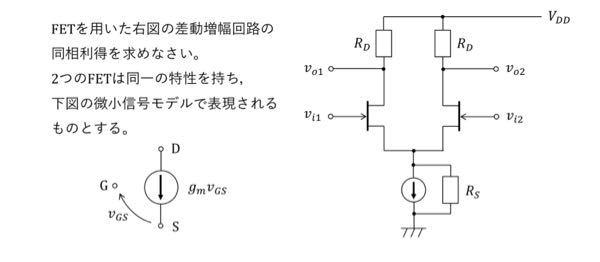【100枚 電子回路】 電子回路の問題なのですが、わかる方がいたら教えてほしいです(-_-;)
