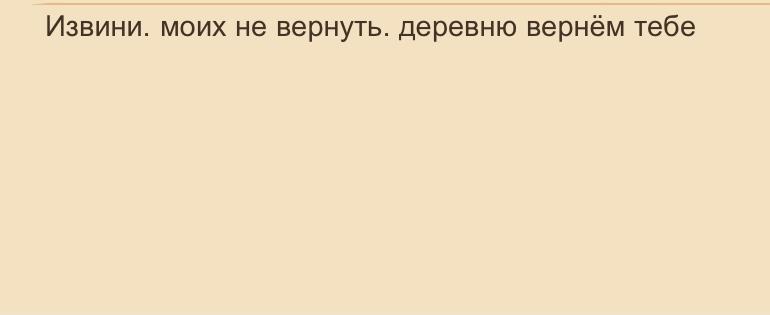 ロシア語かそのあたりの言語だと思いますがわかる方いますか。