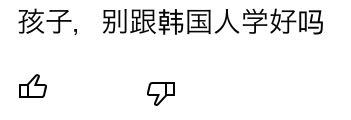 翻訳してください
