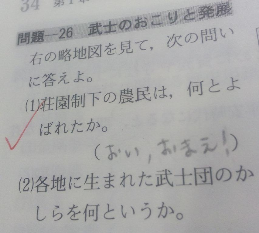 【大喜利 No-95】 (お題) 西暦3021年の期末テスト 「2021年に行われた東京オリンピックは何故無観客で行われたのか、その理由を答えなさい」 という問題にて、勉強不足で答えの解らなかった まじめ君が書いた珍回答とは?
