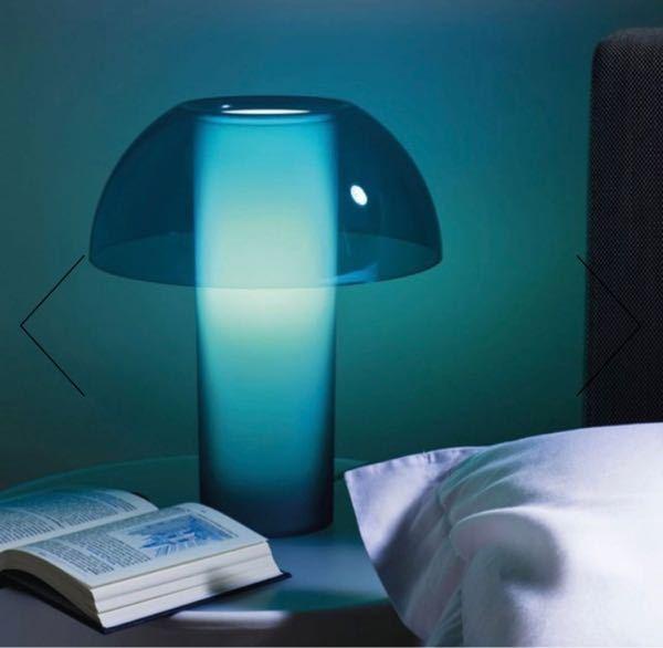こんな感じのお洒落な照明(テーブルランプ)が売っているブランドや通販サイトを教えていただきたいです。国内外問いません。