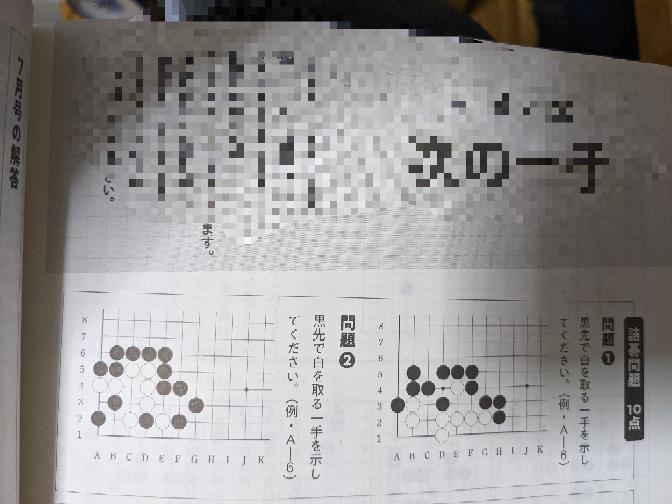 分かる方、教えて下さい ※日本語が読めない方・関係ない回答をする方はご遠慮ください