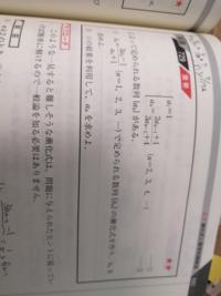 分数型漸化式 この漸化式を行列を使って解きたいのですが、やり方がわかりません。 対角化 行列のn乗は理解しています。